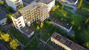 被放弃的老大厦 股票视频