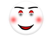 被施催眠术的面带笑容 免版税库存图片