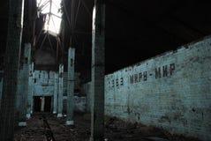 被毁坏的一家被放弃的工厂的室 免版税库存图片