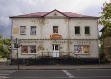 被毁坏的修造的运动俱乐部1958年建筑 库存图片