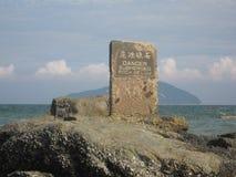 被淹没的岩石/礁石与警告在香港 免版税库存图片