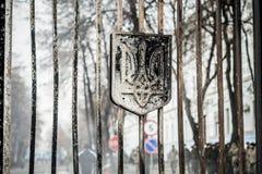 被烧的徽章乌克兰的 库存照片