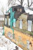 被烧的旅馆Slepushkina 免版税库存图片