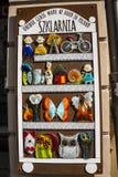 被熔化的玻璃车间在克拉科夫波兰 库存照片