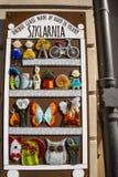 被熔化的玻璃车间在克拉科夫波兰 免版税库存图片
