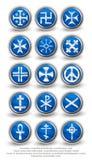 被环绕的宗教十字架集合 第1.部分 免版税库存图片
