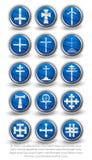 被环绕的宗教十字架集合 第2.部分 免版税库存照片