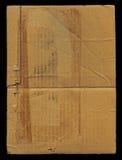 被破坏的纸板部分 免版税库存图片