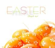 被绘的五颜六色的复活节彩蛋 免版税图库摄影