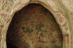 被绘的洞 库存照片
