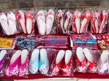被绣的鞋子 免版税图库摄影
