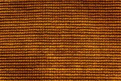 被编织的地毯 backarrow 图库摄影