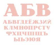 被编织的字体,俄语字母,传染媒介,桃红色 免版税库存图片