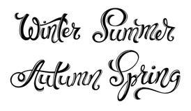 被设置的四个季节 春天夏天秋天冬天 库存例证