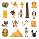 被设置的埃及旅游象 免版税库存图片