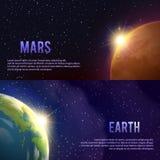 被设置的太阳系横幅 皇族释放例证
