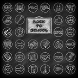 被设置的手拉的学校按钮 免版税图库摄影