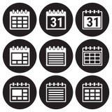被设置的日历图标 向量例证