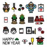 被设置的日本新年 免版税库存图片