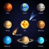 被设置的现实行星 向量例证