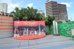 被采取的2010第25大道香港11月照片星形 库存照片