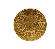 被隔绝的乌克兰硬币 免版税库存照片