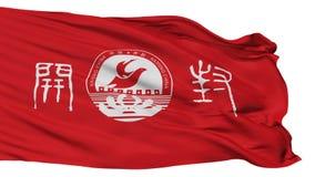 被隔绝的开封市旗子,中国 向量例证