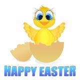 被隔绝的复活节小鸡 愉快的复活节 向量例证