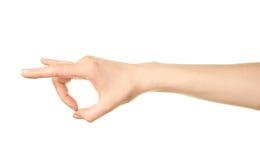 被隔绝的女性白种人手势 免版税库存照片