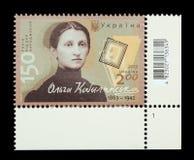 被隔绝的邮票 库存图片
