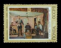 被隔绝的邮票 库存照片
