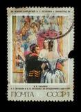 被隔绝的邮票 图库摄影
