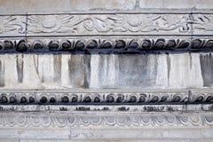 被雕刻的中国石头 免版税库存图片
