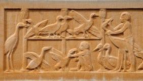 被雕刻的埃及替补石头 免版税库存照片