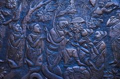 被雕刻的金属盘区, Kelkar博物馆,浦那,马哈拉施特拉,印度 免版税库存照片