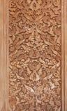 被雕刻的瓦片在阿尔罕布拉宫宫殿,格拉纳达,西班牙 图库摄影