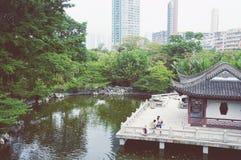 被围住的城市公园在香港 免版税库存图片