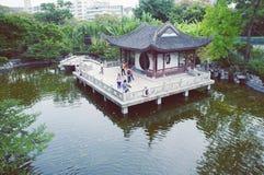 被围住的城市公园在香港 库存图片