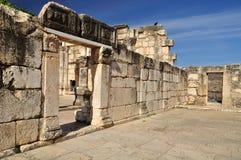 被破坏的犹太教堂。 库存图片