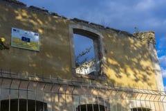 被破坏的罗马公共 免版税库存图片
