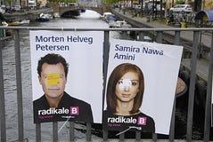 被破坏的DENMARK_eu海报 库存照片