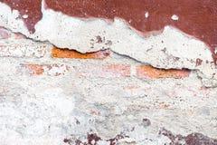 破裂的朽烂绘了混凝土墙纹理背景,难看的东西wa 免版税库存图片