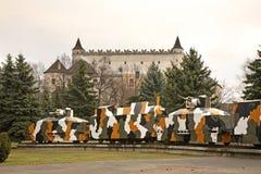 装甲列车Hurban在Zvolen 斯洛伐克 免版税图库摄影
