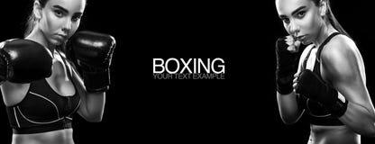 装箱在与拷贝空间的黑背景的两名妇女 概念查出的体育运动白色 库存照片