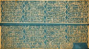 装饰伊斯兰教的艺术纹理背景 免版税库存照片
