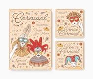 装饰卡片、党邀请、飞行物或者海报模板的汇集与威尼斯式面具的狂欢节的,狂欢节 向量例证