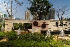 装饰喷泉在旅游市三亚 库存照片