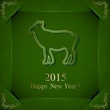 装饰在绿色背景的绵羊 免版税库存照片