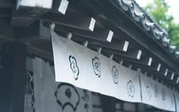 装饰垂悬的标志织品板 免版税图库摄影