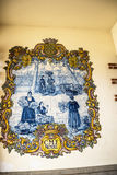 装饰市场、梅尔卡多dos Lavradores或工作者的市场的瓦片或azulejos 图库摄影